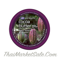 Крем-Масло для Тела BOOTS с Экстрактом Масла Какао / BOOTS Extracts Cocoa Butter Body Butter , 200 мл