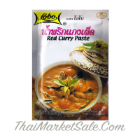 Красная паста Карри / Red Curry Paste ,50 гр