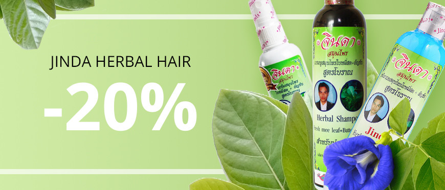 Jinda Herbal Hair
